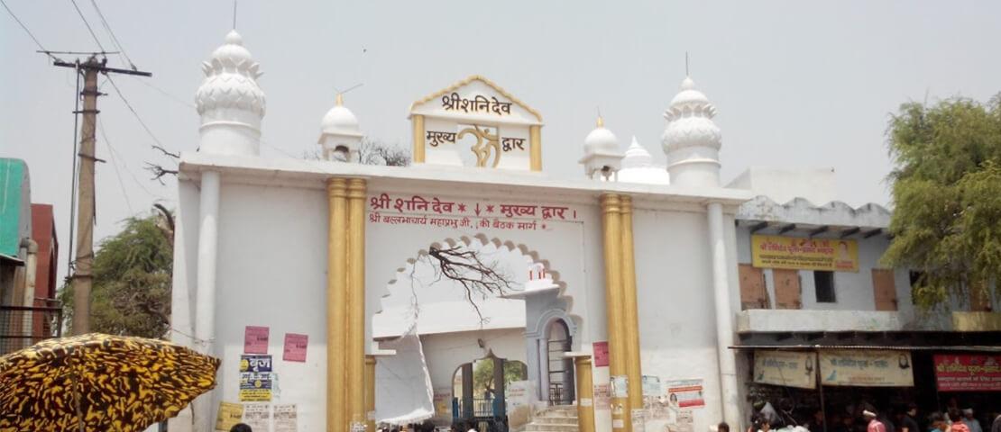 शनिदेव का प्राचीन मंदिर जहां दर्शन मात्र से कष्ट होते हैं दूर, परिक्रमा से इच्छाएं होती है पूरी