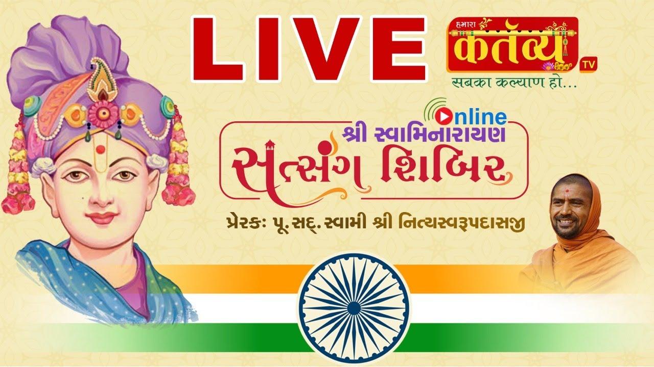 LIVE || Swaminarayan Satsang Shibir || Pu.Nityaswarupdasji Swami || Day 07 || Session-1